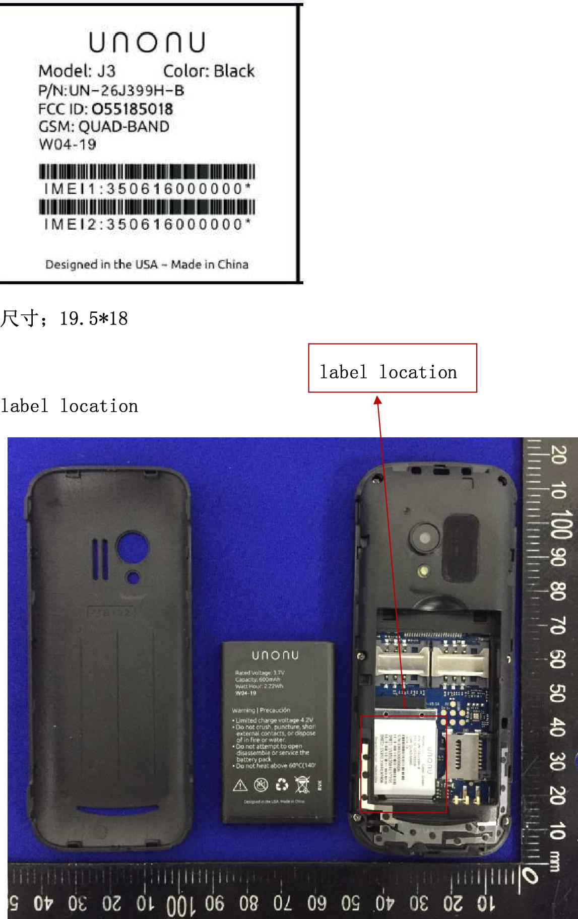 Swagtek 1 8 Inch 2g Bar Phone 185018  O55185018   Fcc
