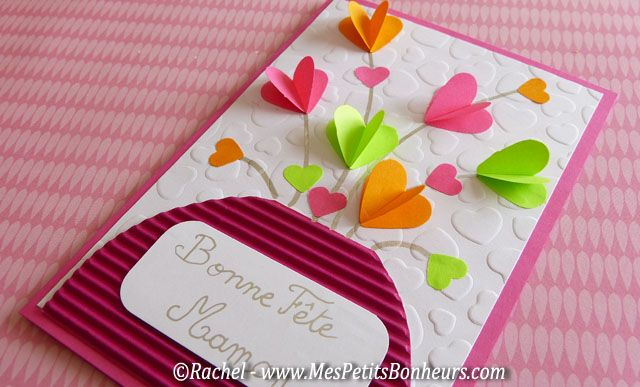 carte pour la fête des mères carte à fabriquer pour la fete des mères | Carte fête des mères