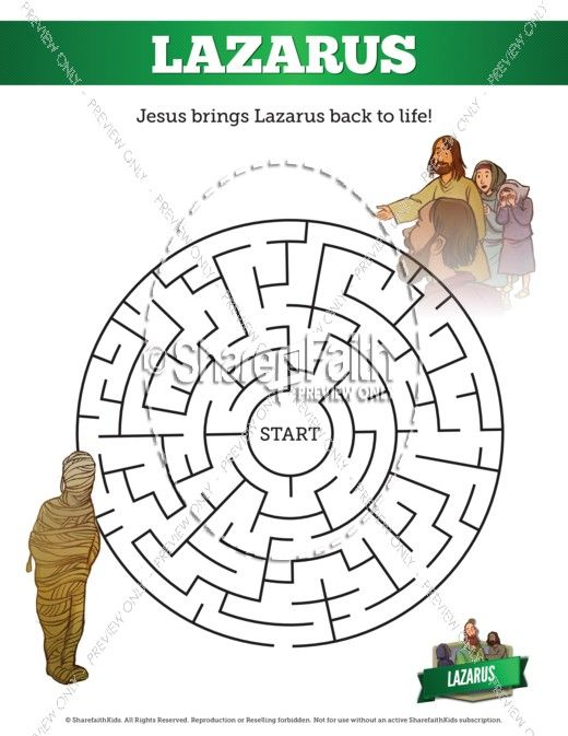 John 11 Lazarus Bible Mazes Sunday School Crafts For Kids