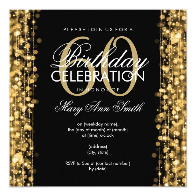 Elegant 60th Birthday Party Sparkles Gold 525x525 Square Paper