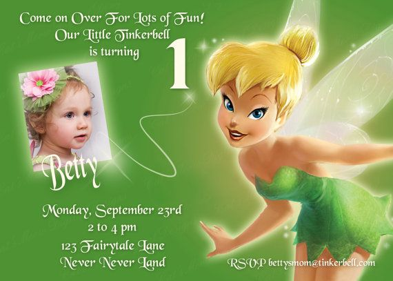 Tinkerbell Printable Invitation Personalized Tinkerbell Invite