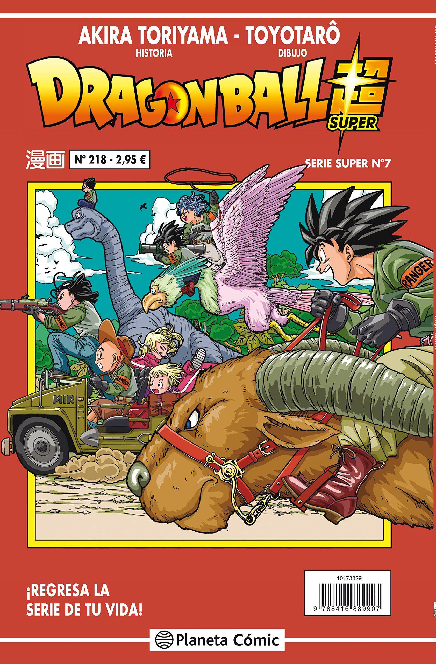 Dragon Ball Serie roja no 218 (Manga Shonen) #Serie, #Ball