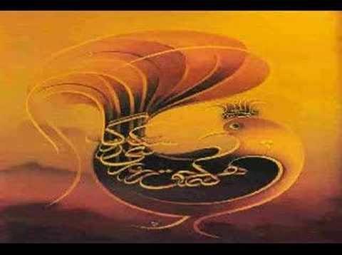 Nusrat Fateh Ali Khan: