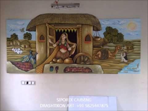 Siporex Mural And Metal Art