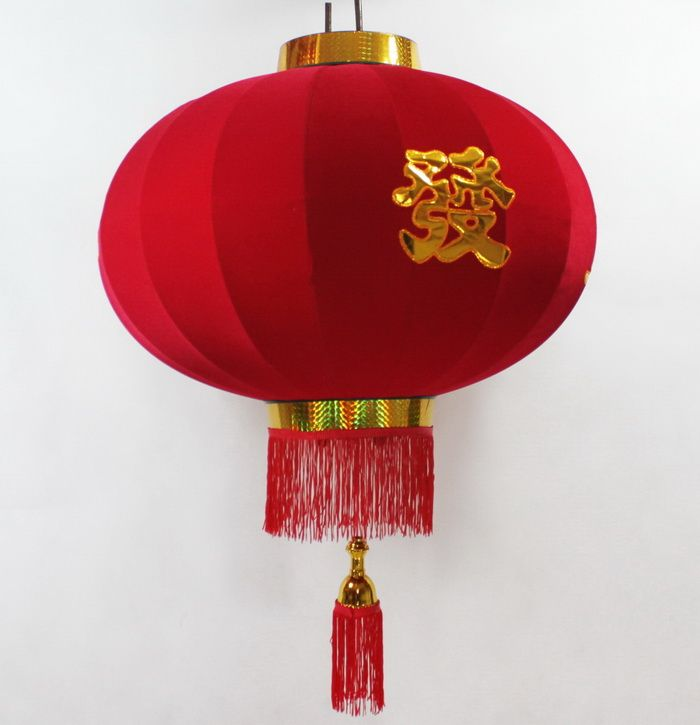 39 Inches Large Chinese New Year Celebration Red Lantern Christmas Bulbs Chinese New Year Red Lantern