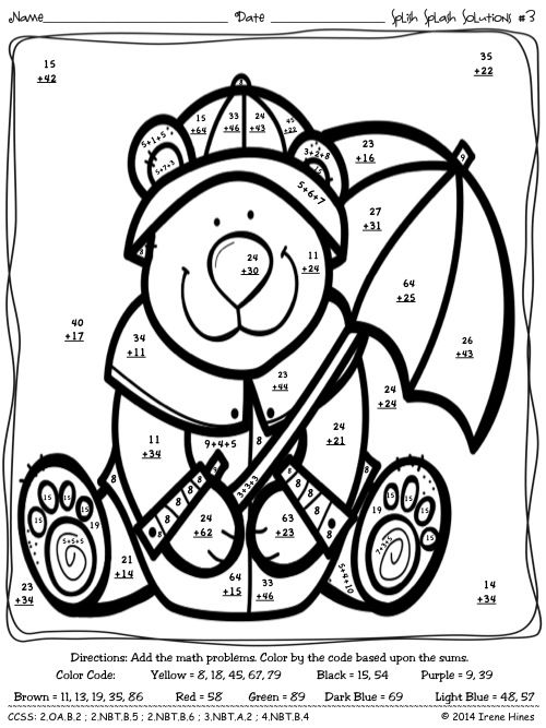 Spring Splish Splash Solutions Regrouping Math Color By The Code Puzzles Math Coloring Spring Math Addition Coloring Worksheet