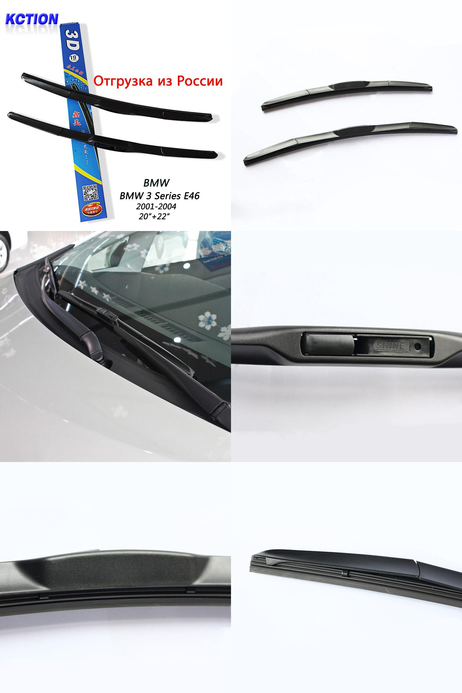 Visit To Buy Kction Car Windshield Wiper Blade For Bmw 3