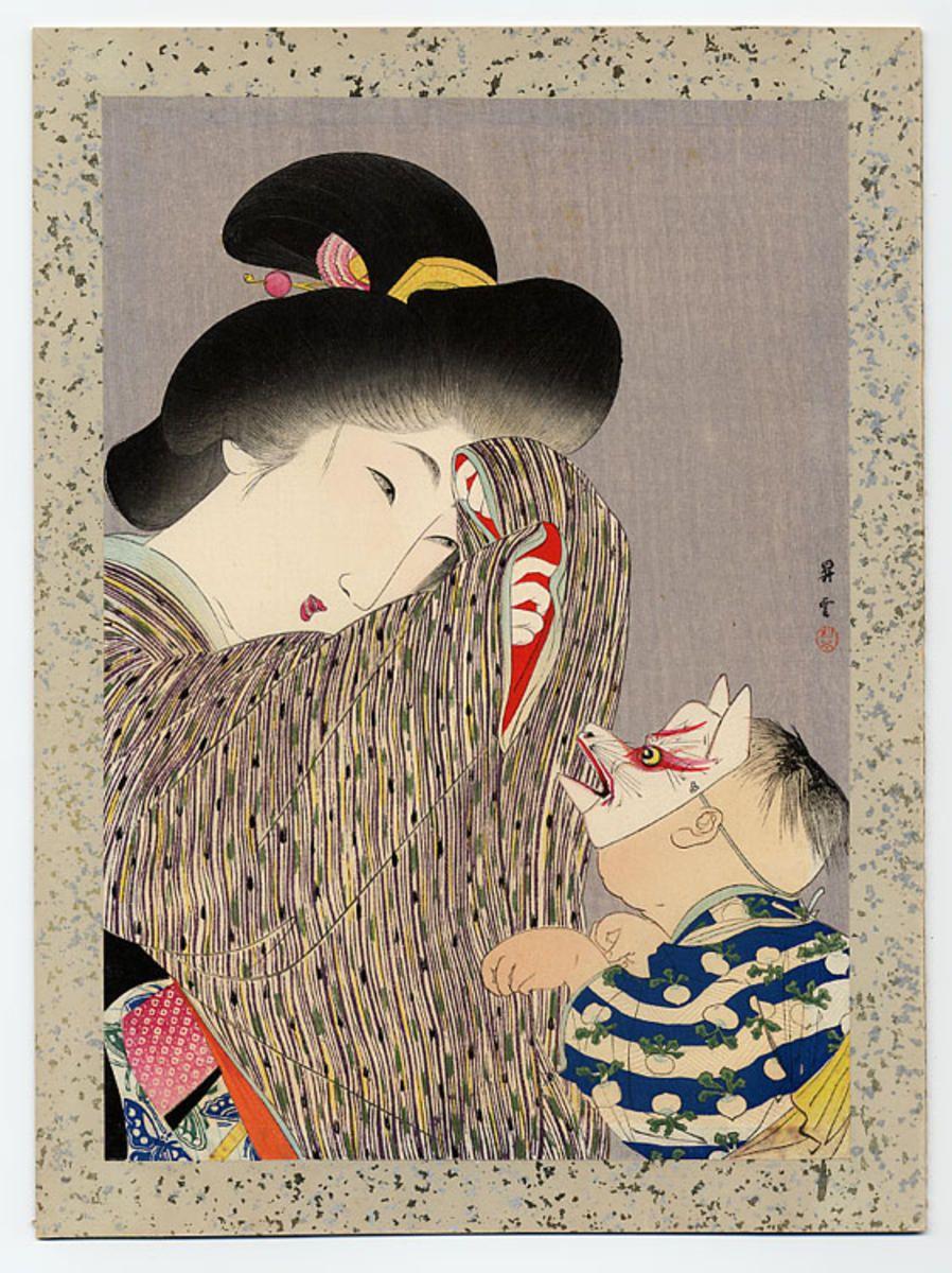 Mother and Boy, Imasugata -- Yamamoto Shoun