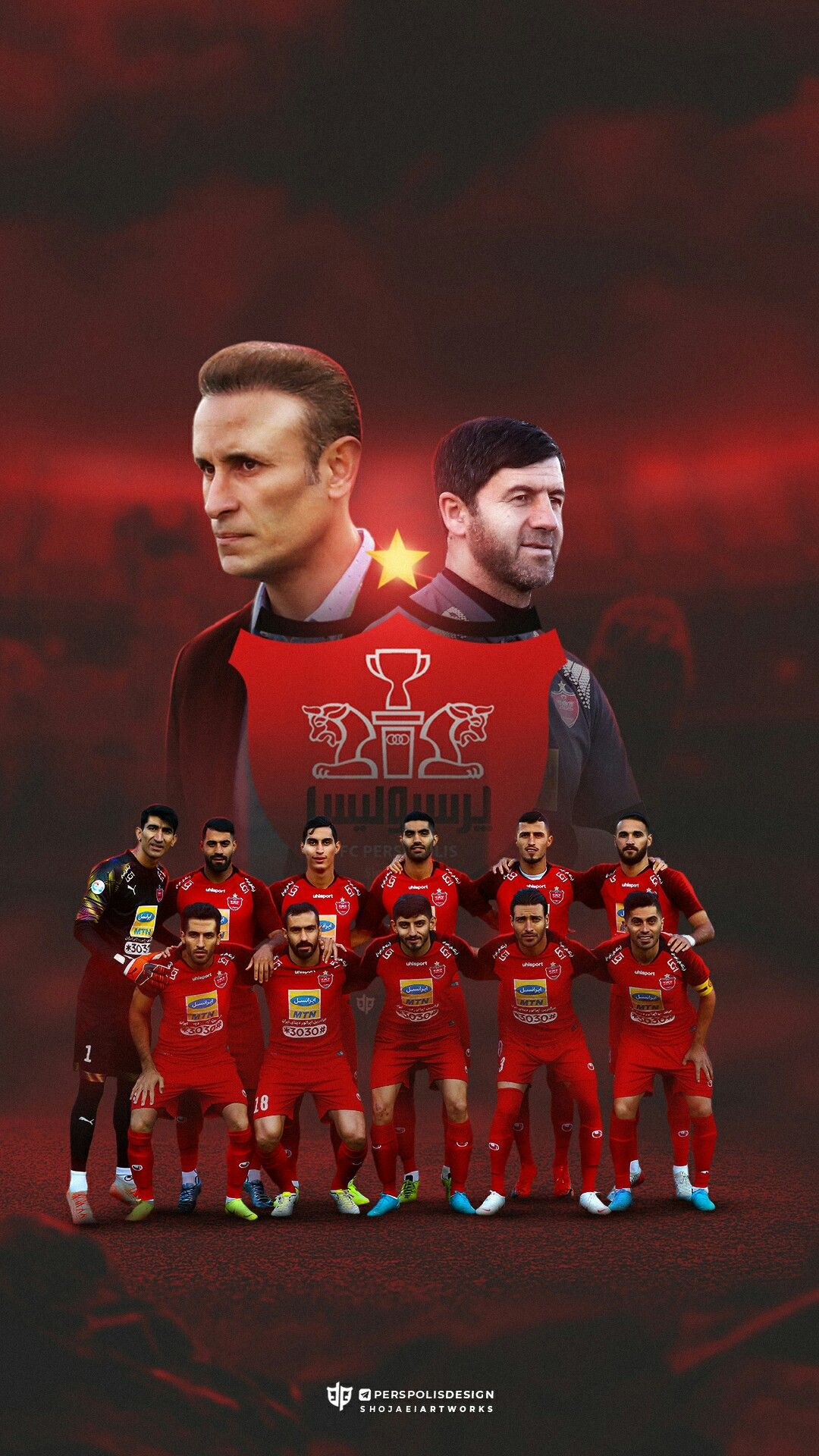 Pin By Cappuccino One On Perspolice Love In 2020 Iran Football Iphone Wallpaper Tumblr Aesthetic Football
