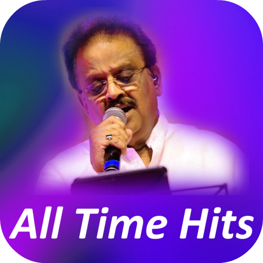 Download Spb All Time Hit Songs Tamil For Mac All Time Hit Songs Old Song Download Hit Songs