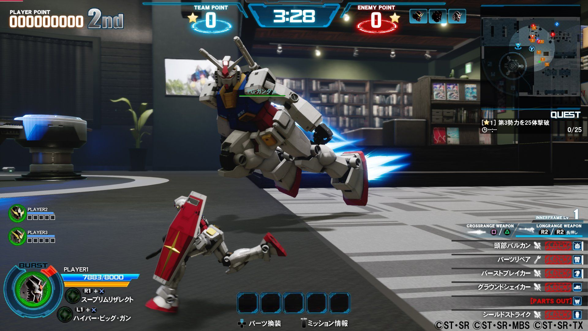 New Gundam Breaker PS4 Release Date Revealed (With images