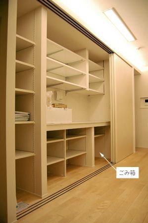 キッチン背面収納を考える うららか日和 収納 造作 背面収納