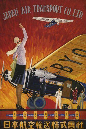 Vintage Transport Travel Advertising Poster RE PRINT Japan