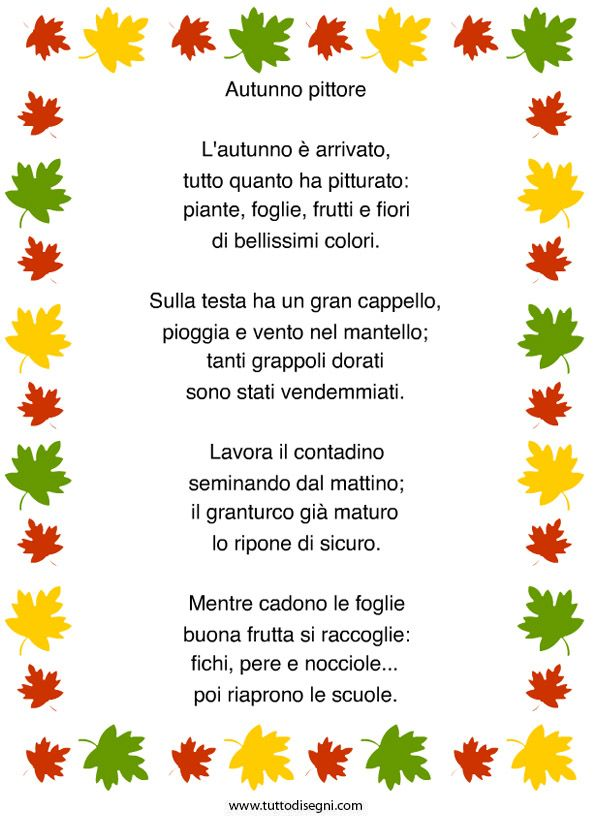 Poesia Sull Autunno Da Stampare Parole In Rima Pinterest