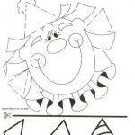preschool cut paste activities (12)