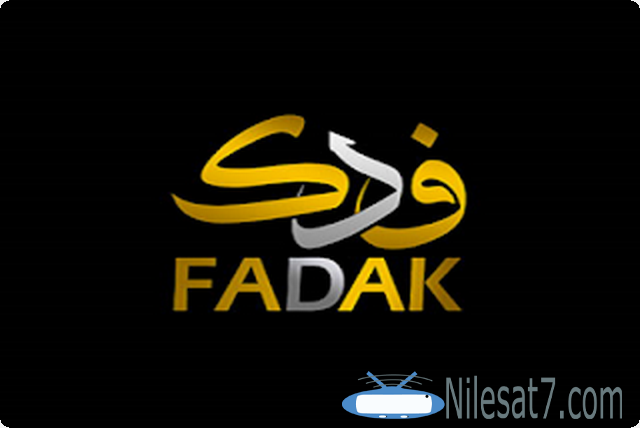 تردد قناة فدك الشيعية Fadak Tv 2020 Fadak Tv القنوات الشيعية القنوات الفضائية برامج فدك Tech Company Logos School Logos Company Logo