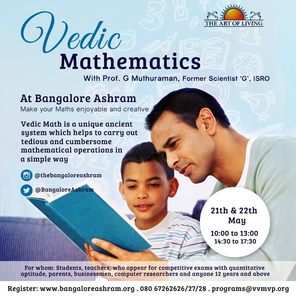 Mathematics can be Fun! The Art of Living International