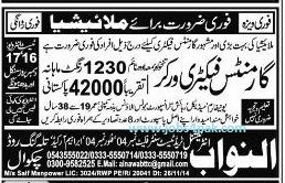 Malaysia Jobs For Pakistani Workers In Garments Factory Urgently