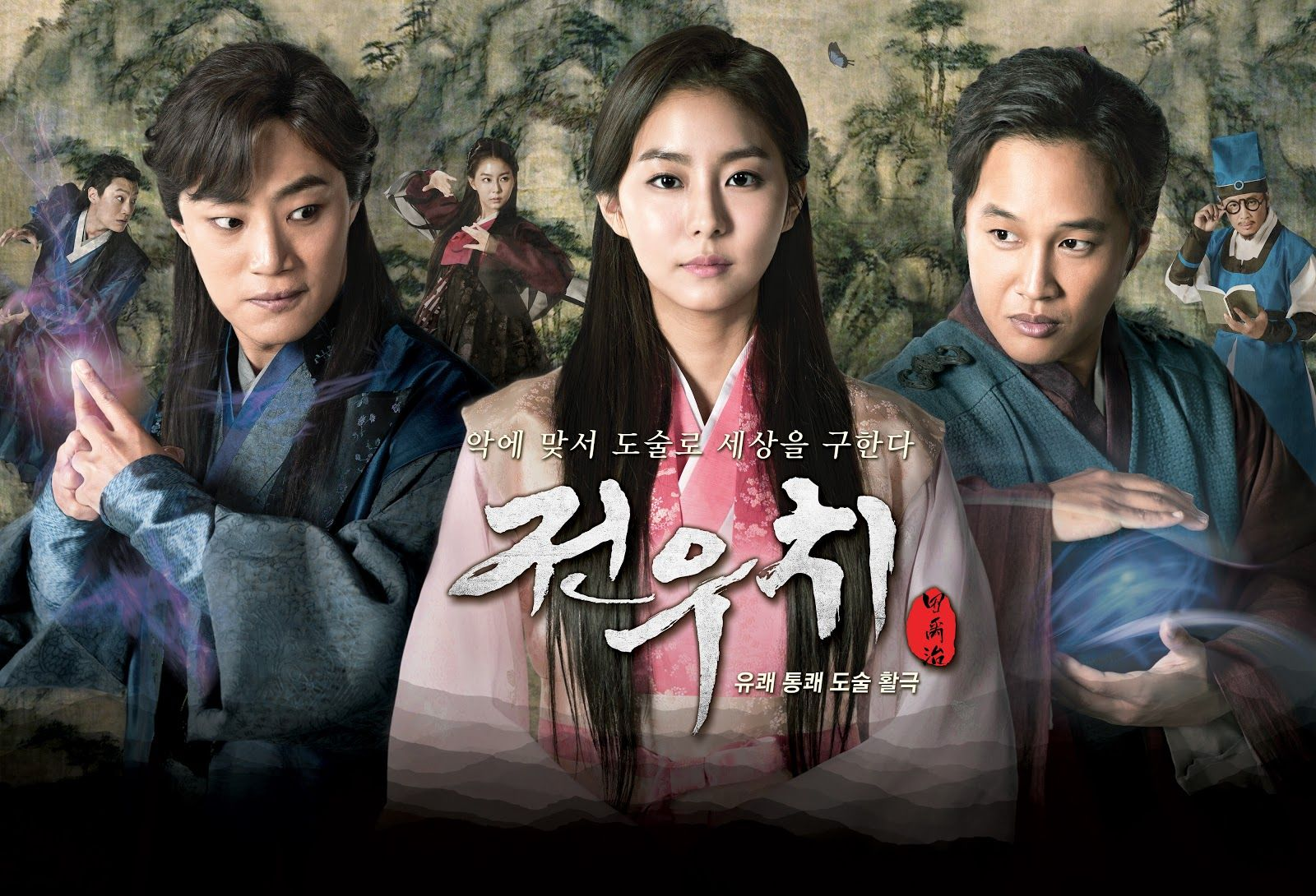 Best Korean Dramas 2009 / 2010 / 2011 / 2012 / 2013 / 2014