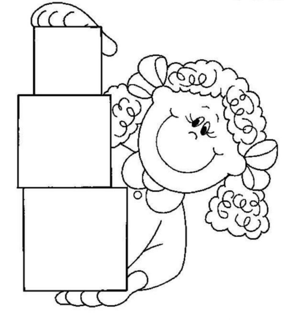 Dibujos Para Pintar Geometricos - Dibujos Para Pintar