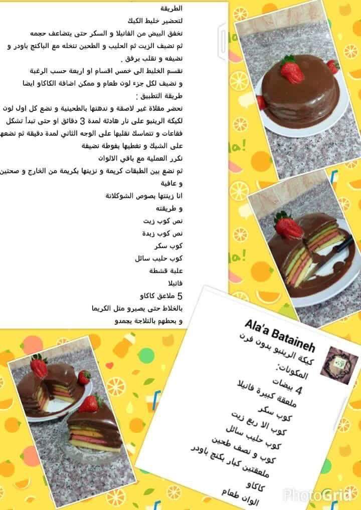 Diy Anleitung Lunchbag Aus Wachstuch Nahen Via Dawanda Com Skillet Cake Skillet Cake