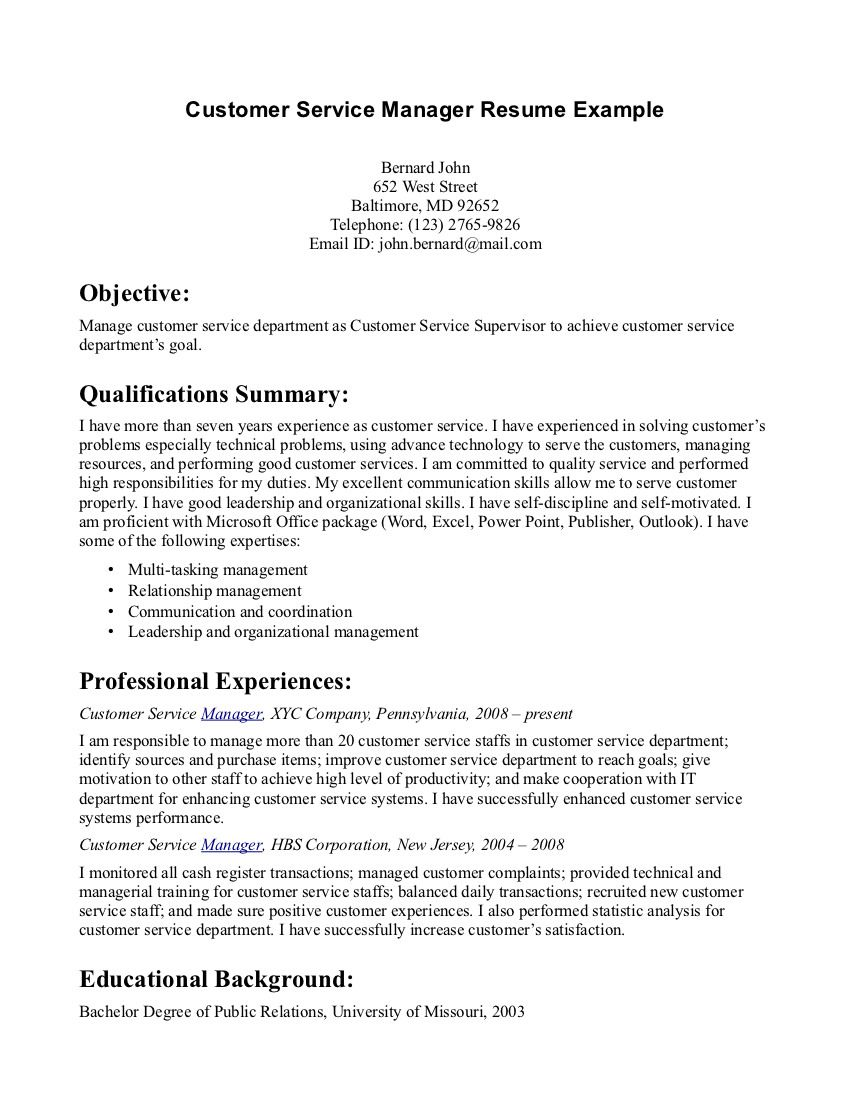 Related image Resume objective statement examples