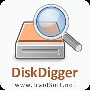 أفضل برنامج لإستعادة الملفات المحذوفة للأندرويد 2021 مجانا Diskdigger ترايد سوفت Video Chatting Free Download Video
