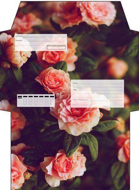 Шаблоны для распечатки: конверты и бумага – 2,283 photos | VK