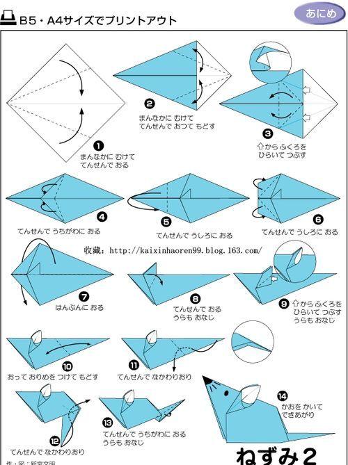 tuto origami rat