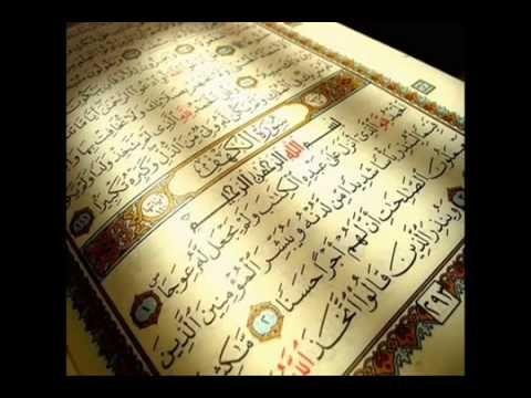 سورة البقرة كاملة القارئ الحاج ميثم التمار Surah Al Baqarah Full Youtube Quran Islam Ramadan Quotes