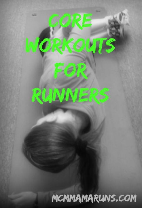 Core strength for runners: a compilation of exercises to help strengthen the abs and back to make you a stronger runner.