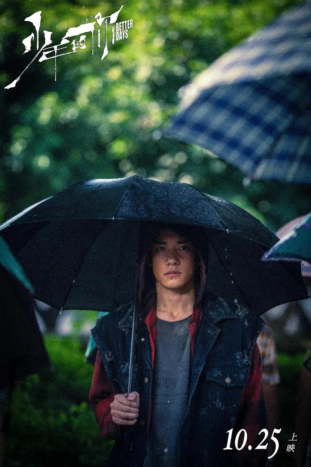 Better Days, Chinese movie 2019 trong 2020 Diễn viên