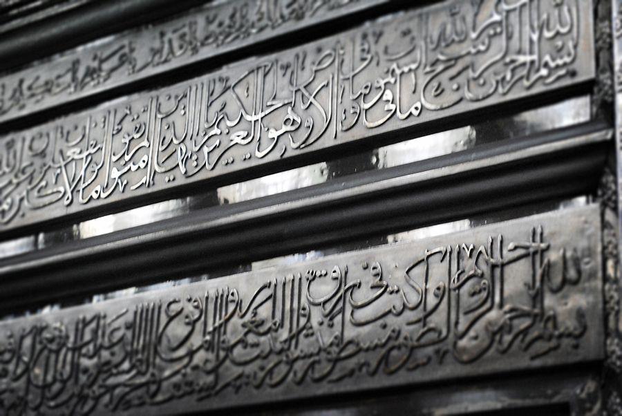 Al Hussein Mosque by Yasmine Loukmari, via 500px