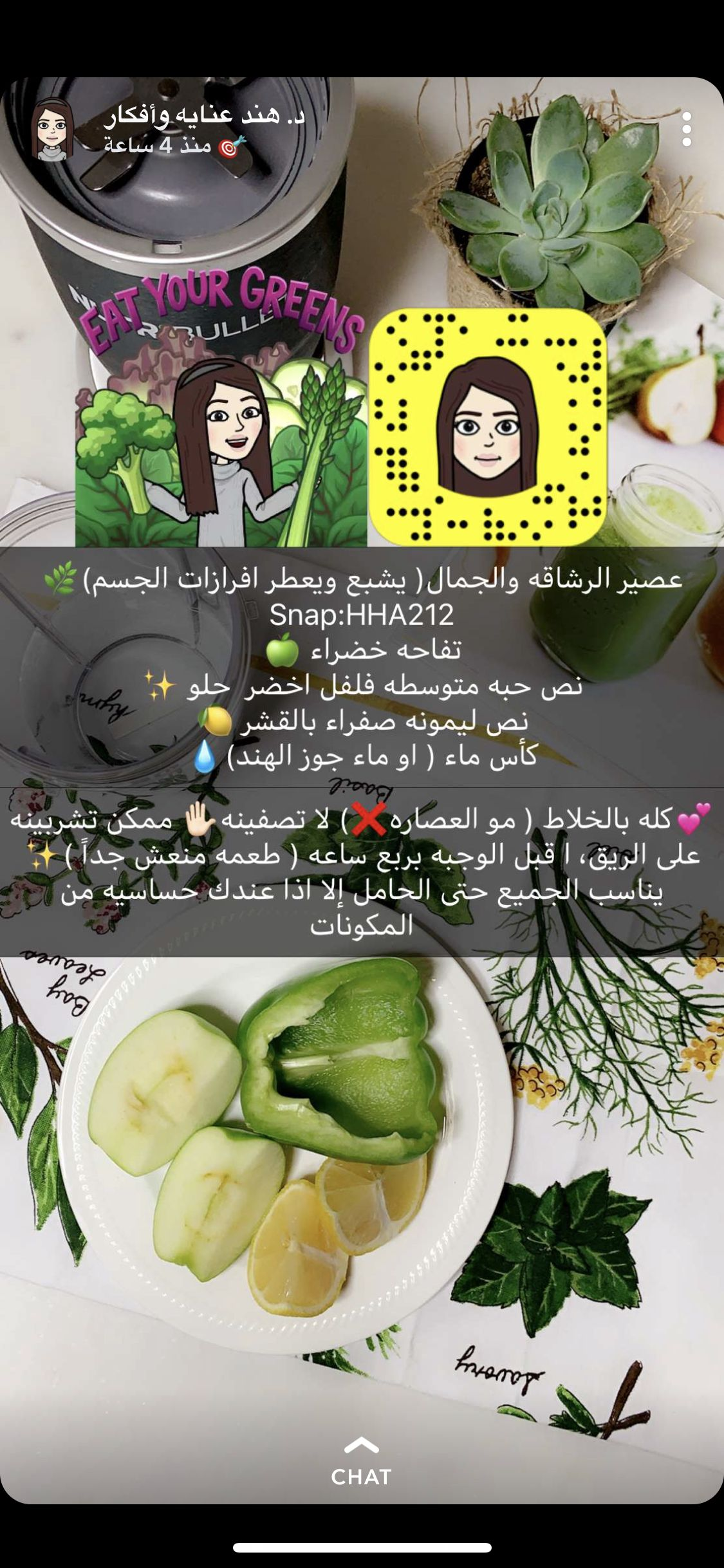 Pin By Non الدوسري On د هند Healthy Drinks Smoothies Health Facts Food Health Smoothies