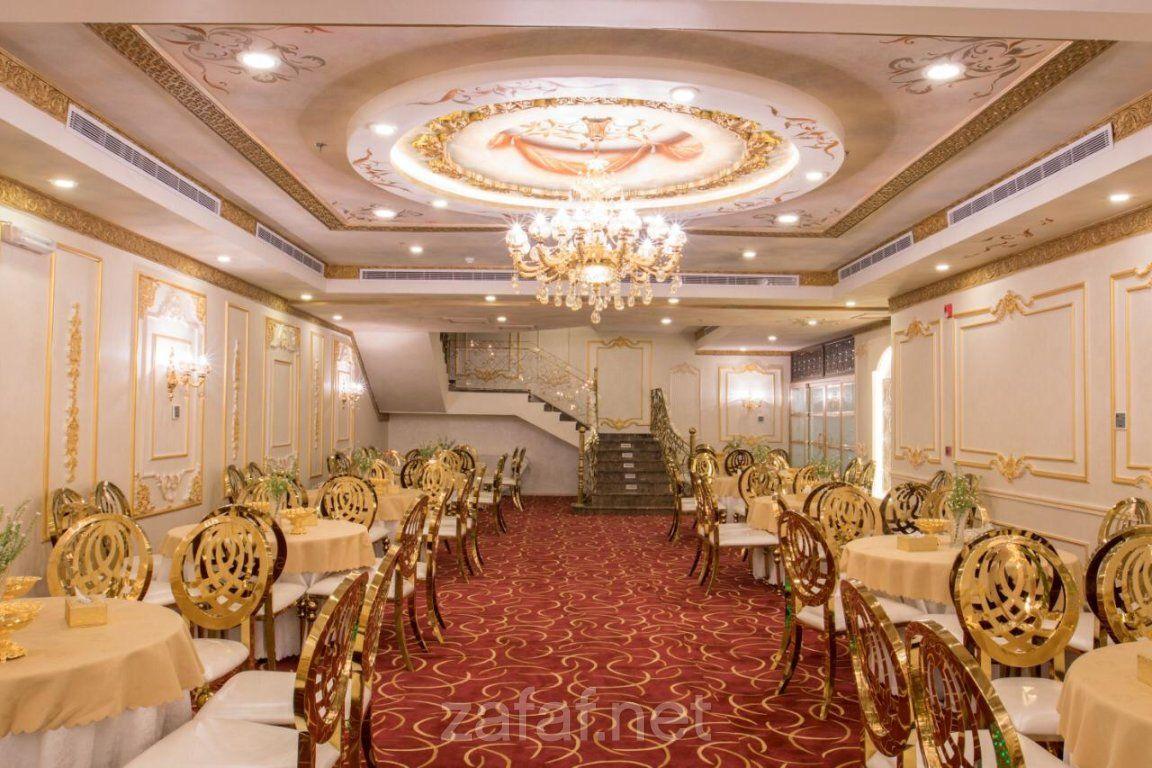 فندق أرين الفنادق جدة Ceiling Lights Table Decorations Decor