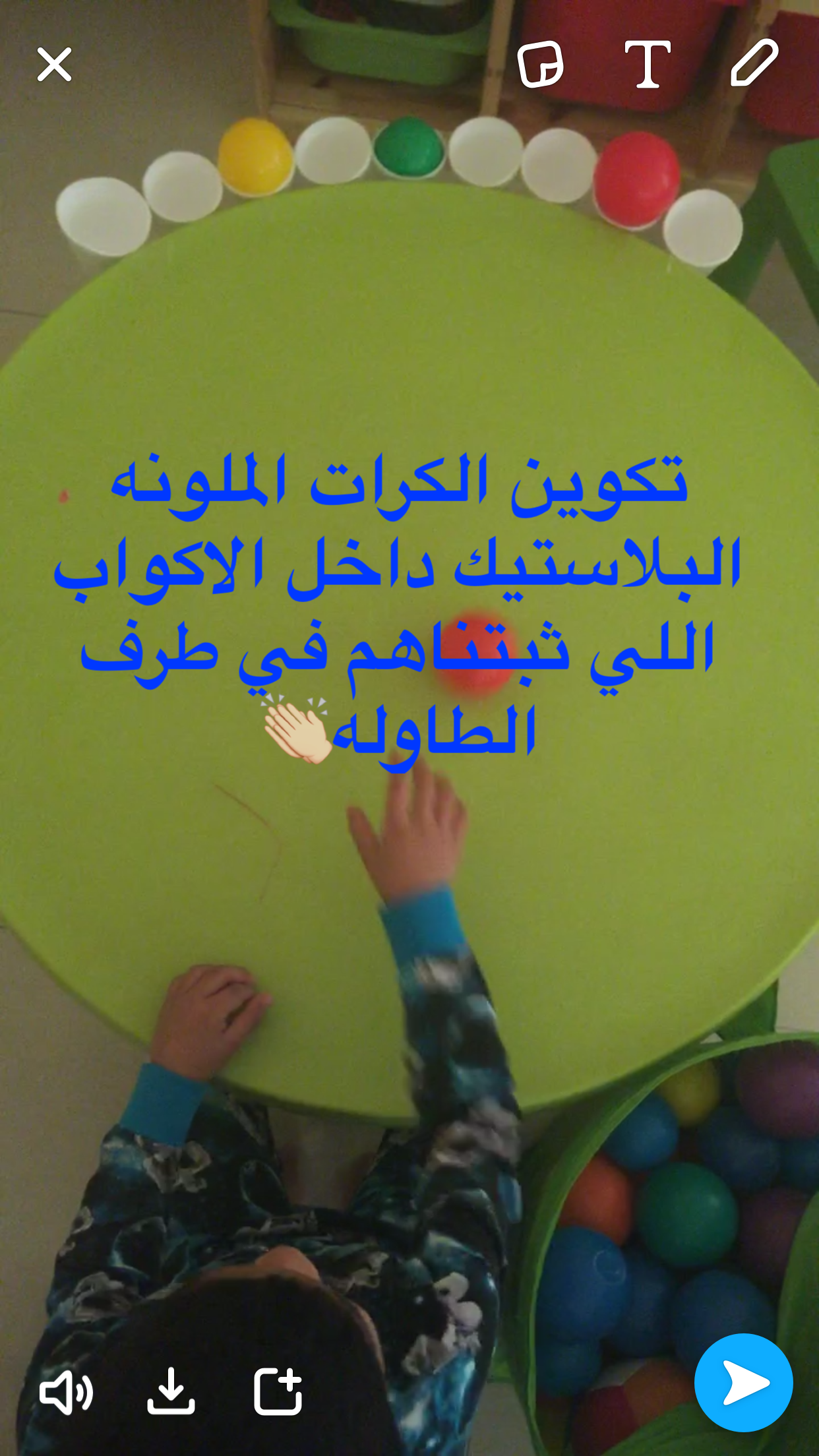 نشاط للاطفال من عمر السنة Preschool Learning Activities Diy Kid Activities Arabic Kids