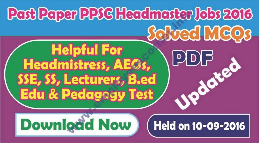 PPSC Past Papers Headmaster Jobs 2016 Solved MCQs Free