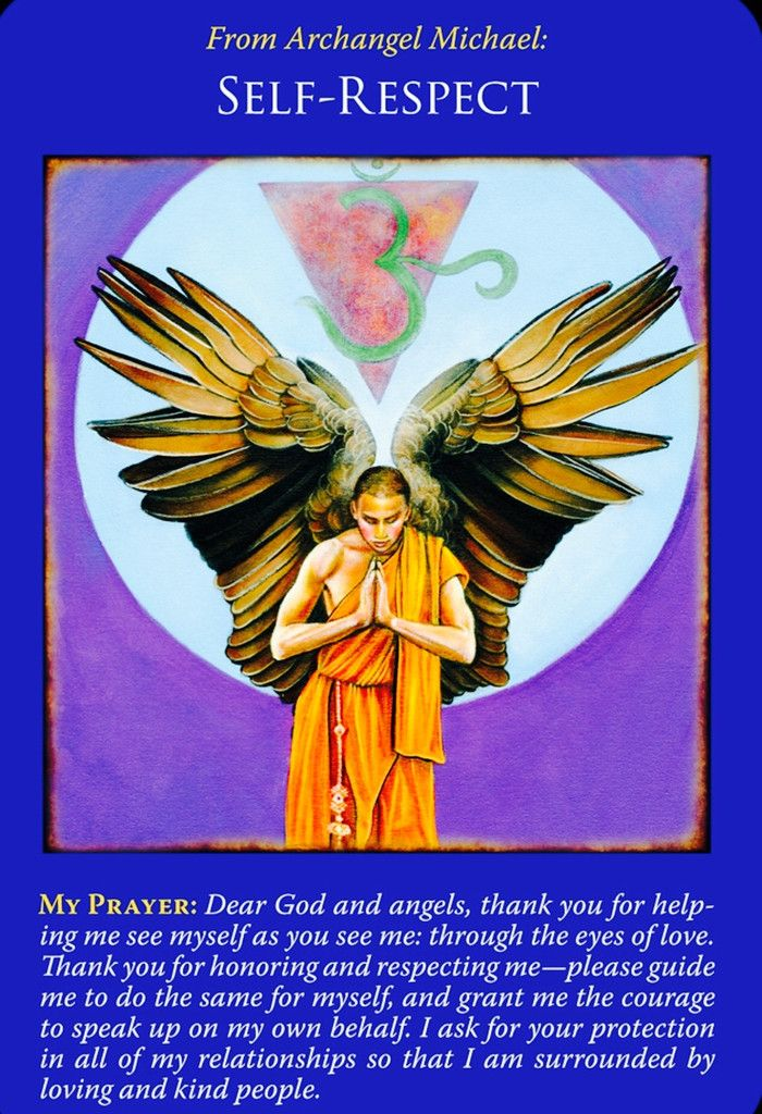 From Archangel Michael ~Self-Respect~