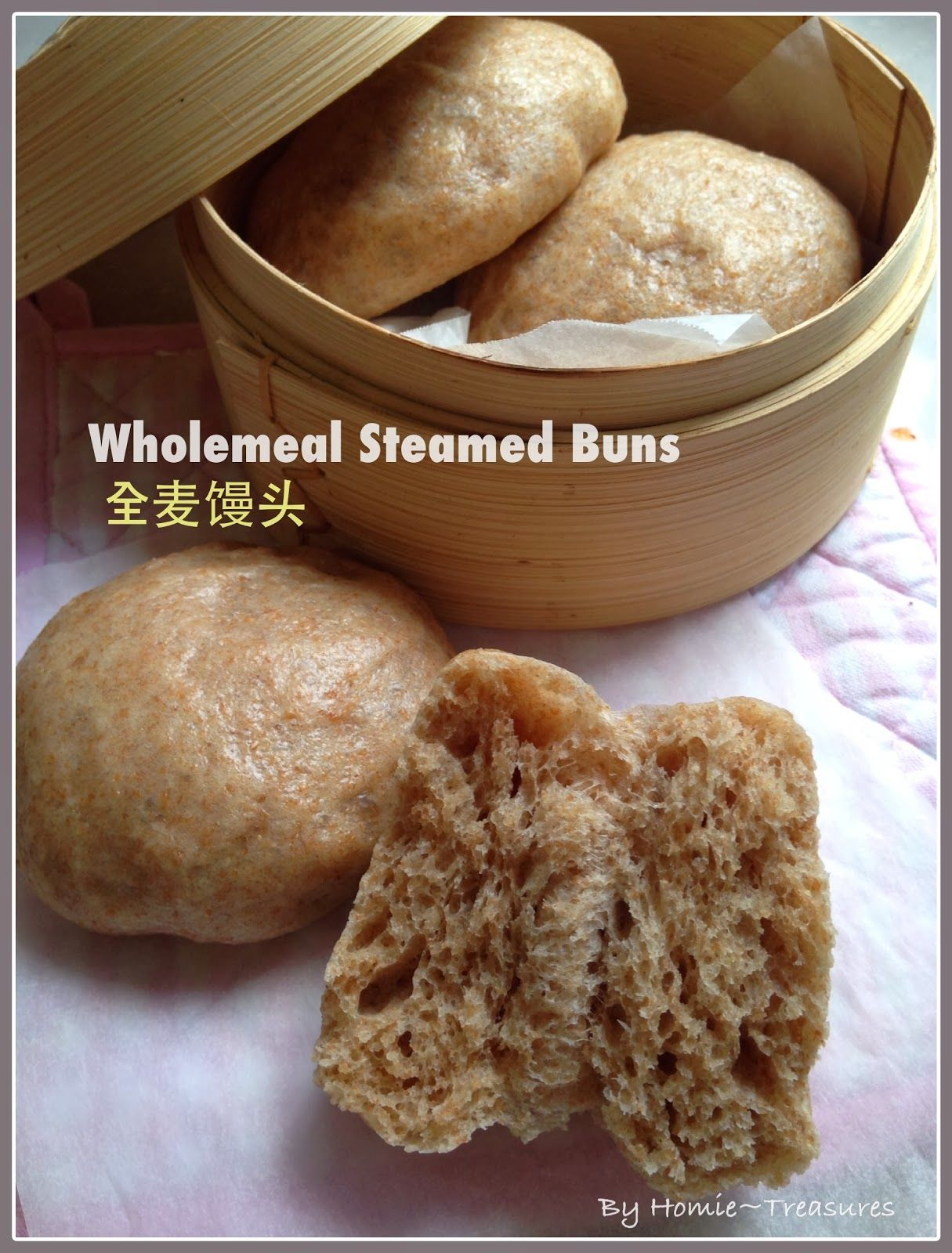My humble piece of Art: Wholemeal Steamed Buns (Mantou) 全麦馒头