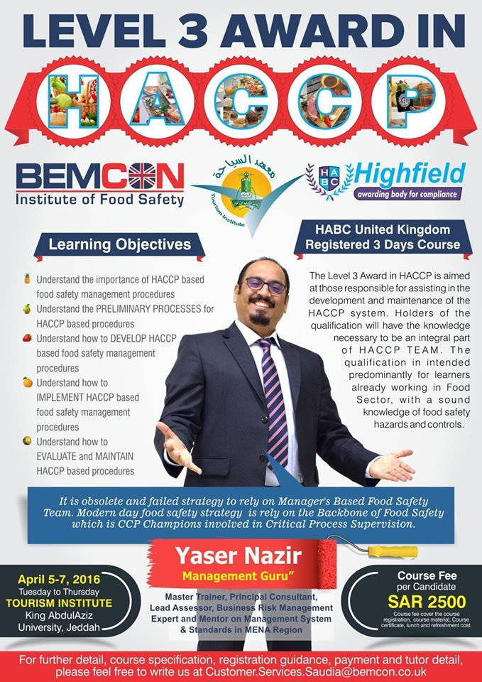 Pin by Yaser Nazir on Business Excellence and Management
