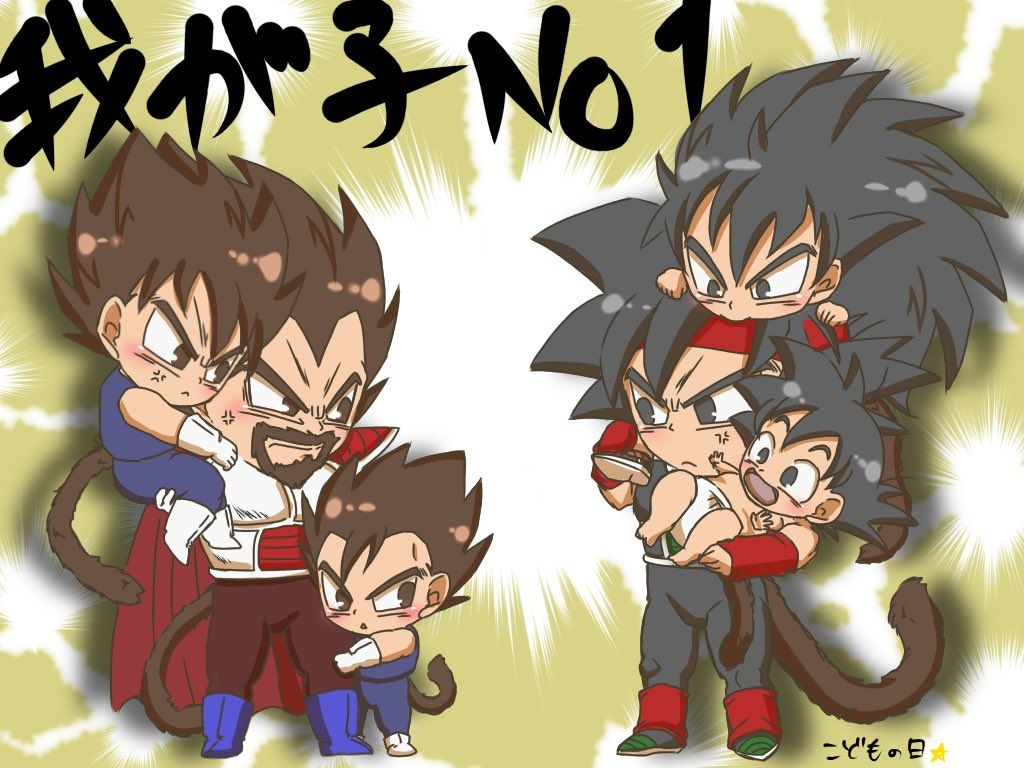 Bardock, Goku, Raditz, King Vegeta, Prince Vegeta, and ...