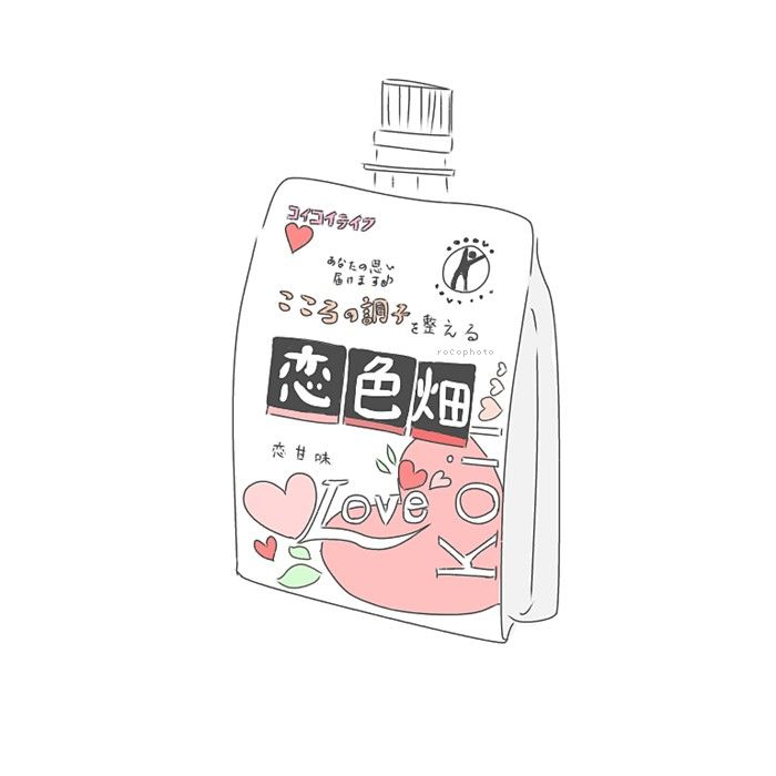 Smoothie Juice Pouch Drawing Language Is Either In Korean Or