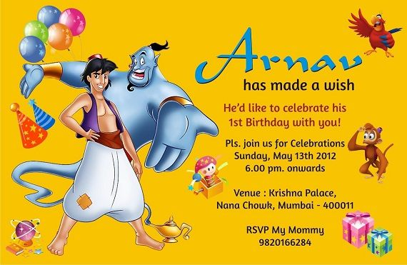 Get Aladdin Birthday Party Invitation Ideas Download This Invitation For Free At Http Www Free Invitation Cards Birthday Invitation Templates Invitation App