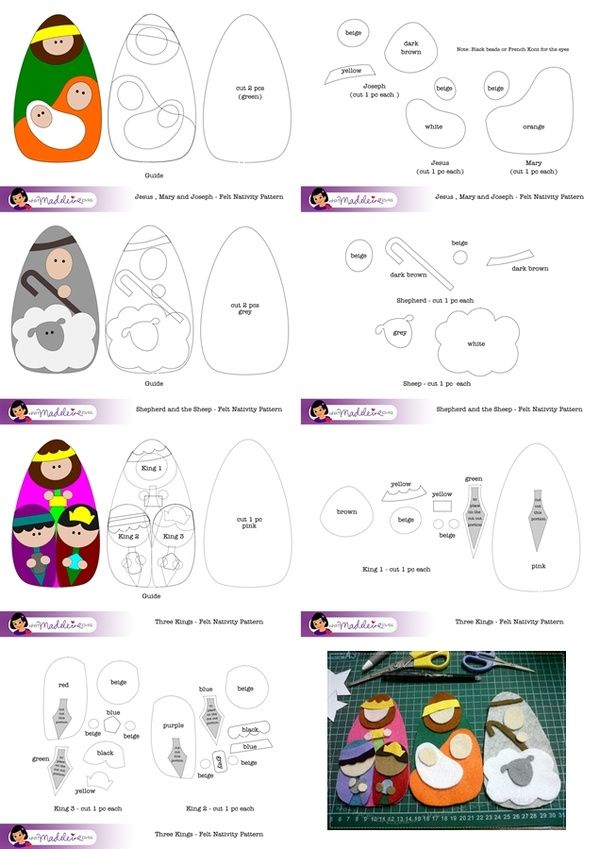 felt nativity with pattern | Natividad | Pinterest | Nacimiento ...