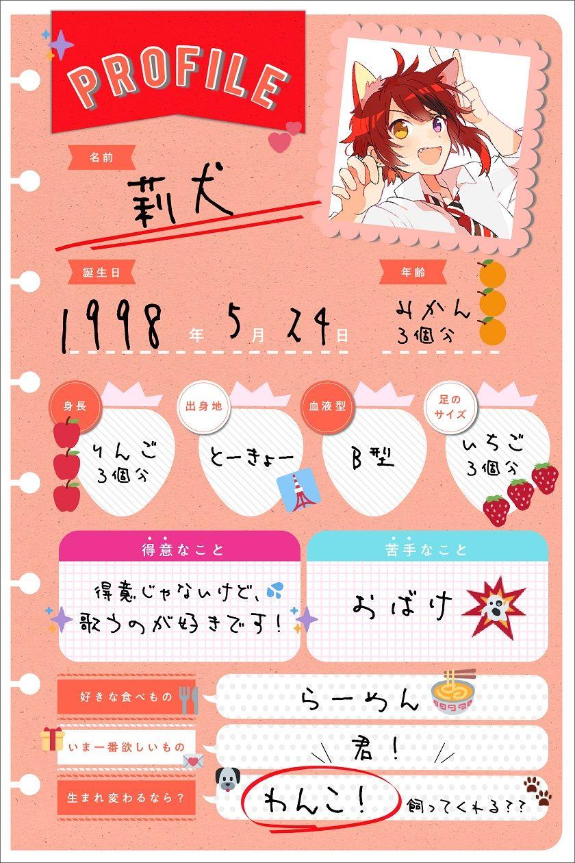 す と ぷり 誕生 日 すとぷり・さとみ、2月24日の誕生日に初3D生配信歌ライブを開催(ぴあ...