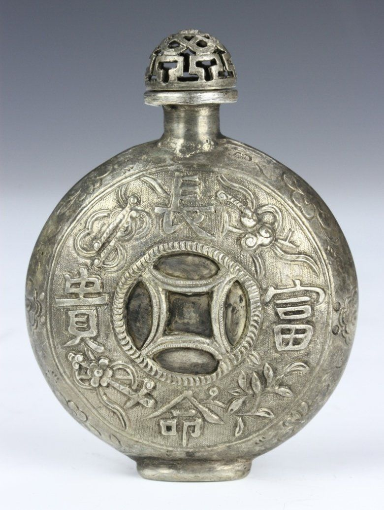 China 19th C Silver Snuff Bottle Of Circular Form Decorated With