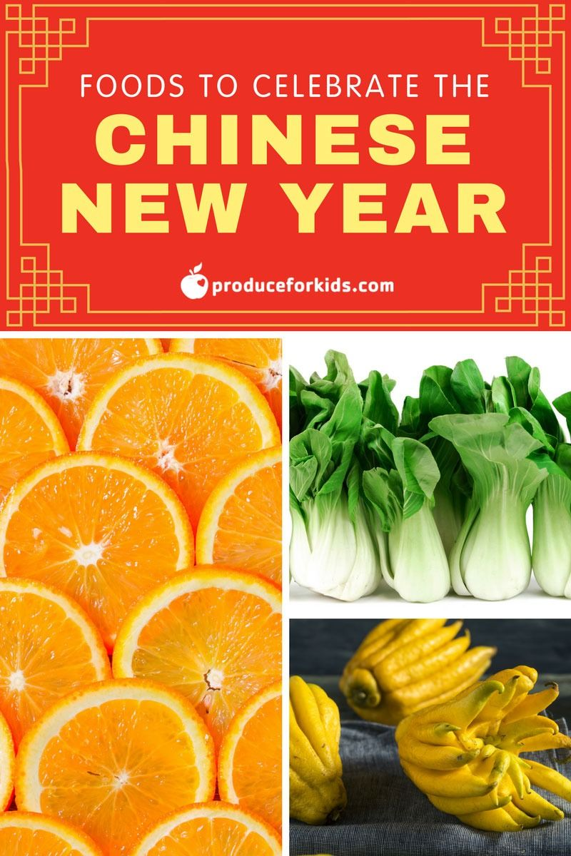 Foods to Celebrate the Chinese New Year Chinese new year