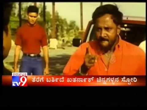 TV9 Segment: 'Kolar Addeyalli': Yogesh To Perform KGF Rowdy Thangam