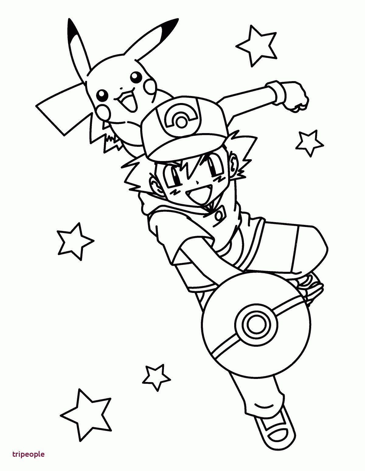 Résultat De Recherche Dimages Pour Pokemon Dessiner