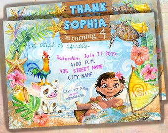 Moana Ticket Invitation Moana Birthday Party by LythiumArt